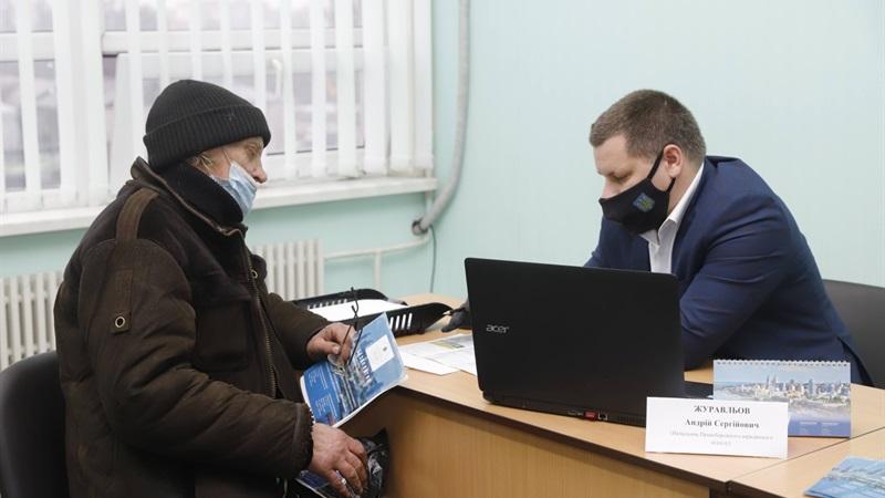 Новости Днепра про Где в Днепре получить бесплатную правовую помощь
