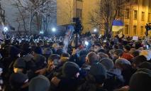 Активисты организуют субботний митинг в поддержку Стерненка в Днепре и на Банковой