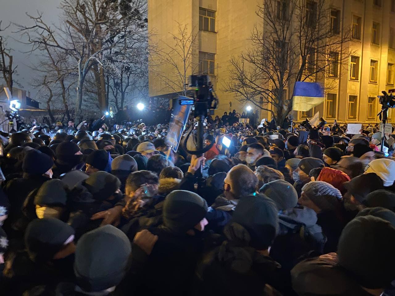Массовый митинг. Новости Днепра