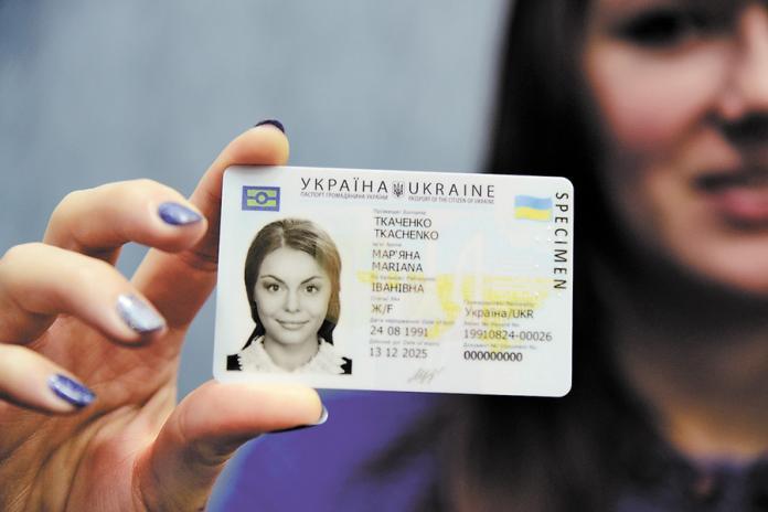 Где в Днепре оформить ID-паспорт не по месту регистрации (АДРЕСА)