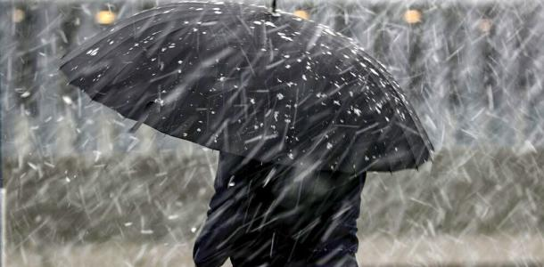 Непогода в Днепре: погода на 28 февраля