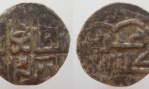 На трассе Днепр-Решетиловка нашли монету хана Тохтамыша