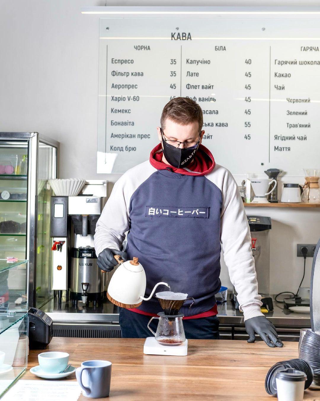 Не американо, а фильтр: где найти кофейни третьей волны в Днепре. Новости Днепра