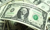 Доллар падает: курс валют на 5 марта 2021 года