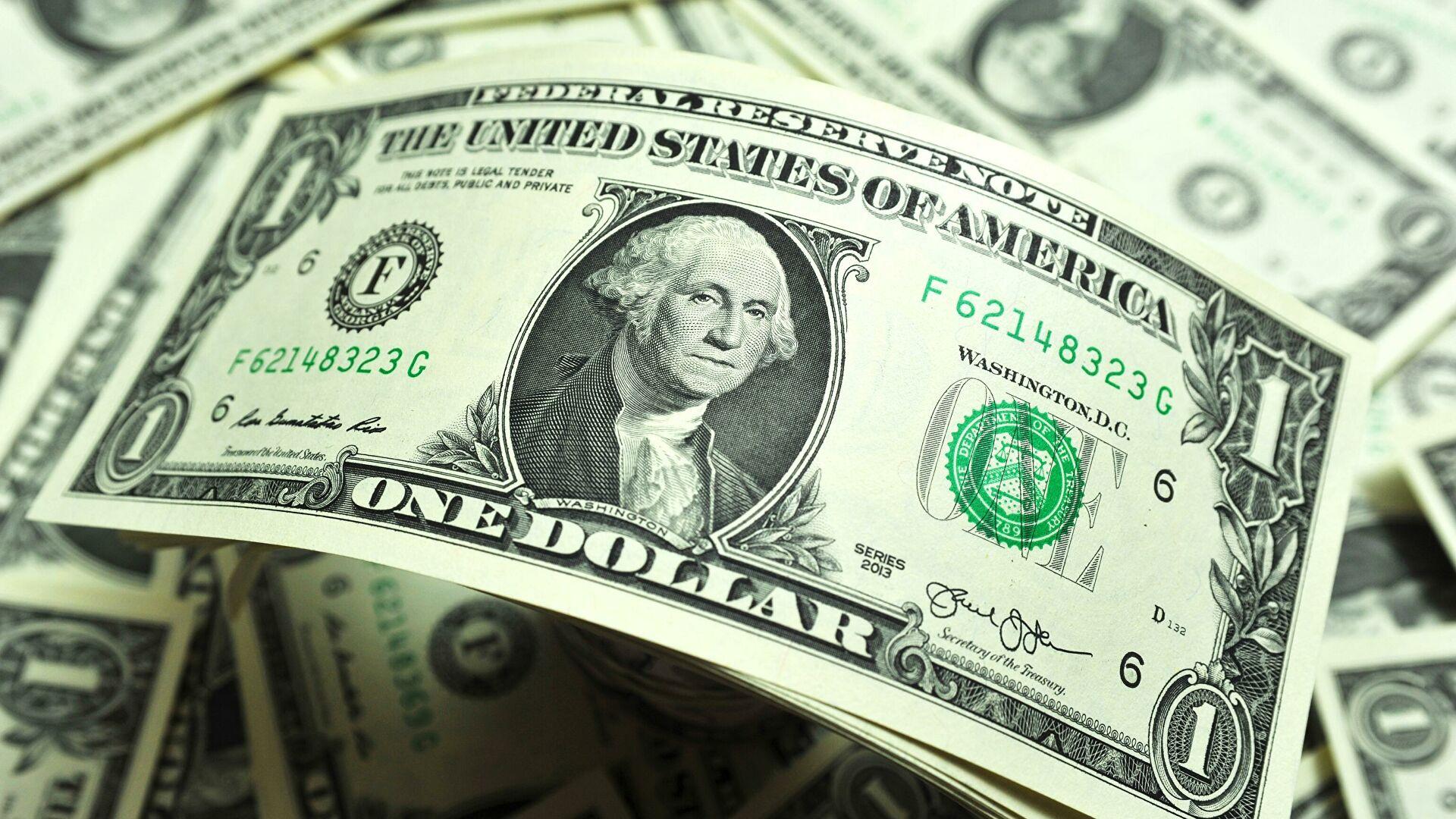 Новости Днепра про Доллар падает: курс валют на 5 марта 2021 года