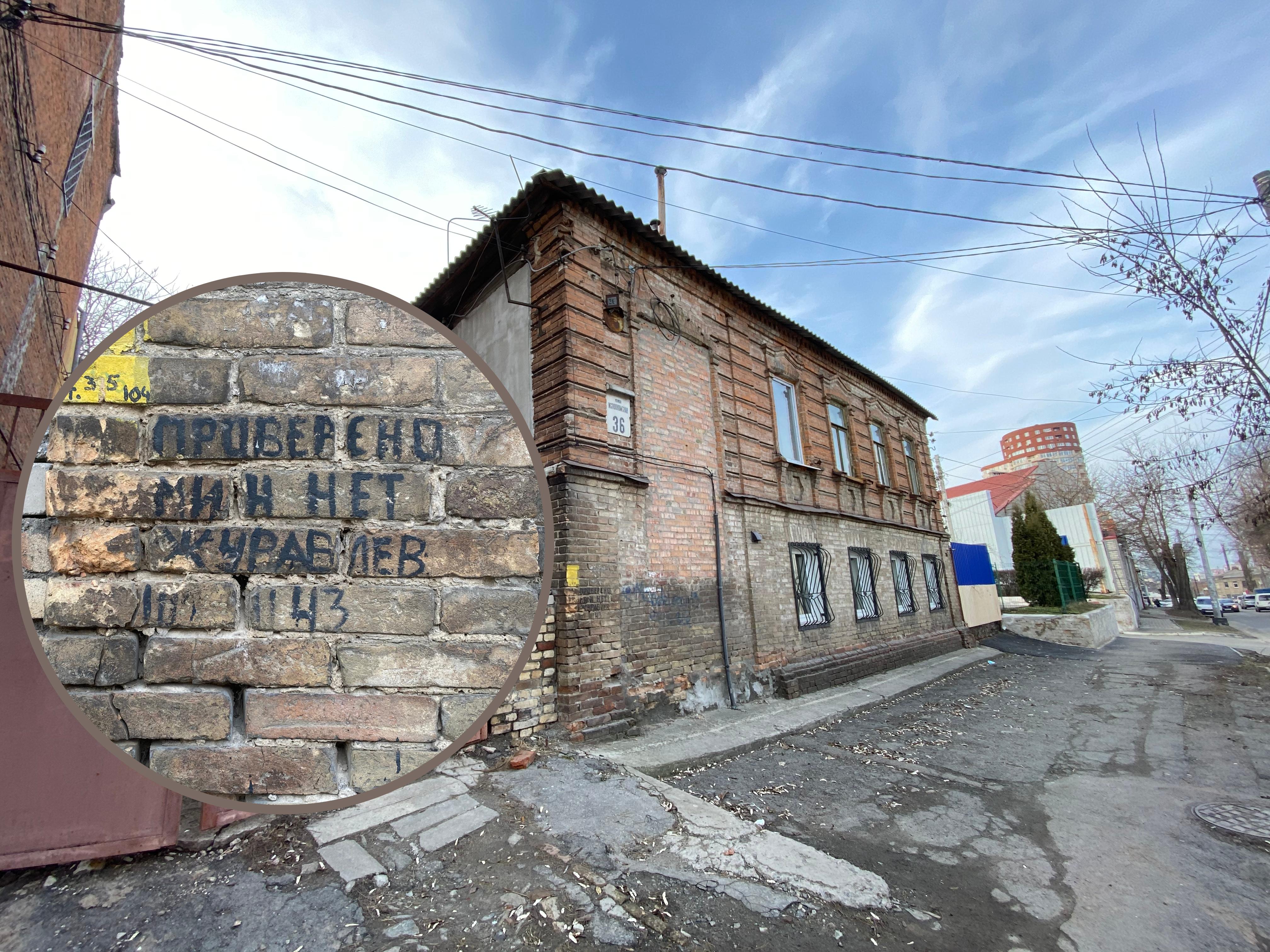 «Проверено. Мин нет»: где найти привет из прошлого в Днепре. Новости Днепра