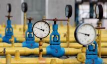 Тариф на газ с апреля: эксперт спрогнозировал новую цену