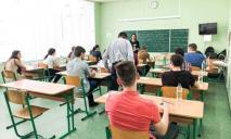 Школы Днепра ждут изменения, чего коснется норма