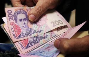 Украинцам повысят пенсионные выплаты. Индексация затронет большинство пенсионеров – 8 млн человек. Новости Украины