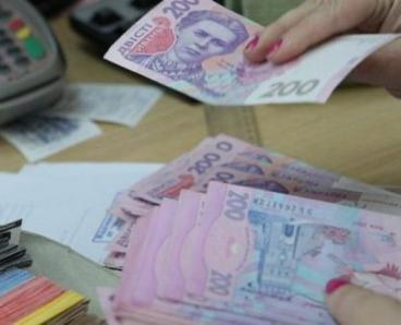 Как менялись зарплаты в Украине за 25 лет: цифры