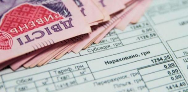 Конец отопительного сезона 2021: сколько жителей Днепра и области получили субсидии