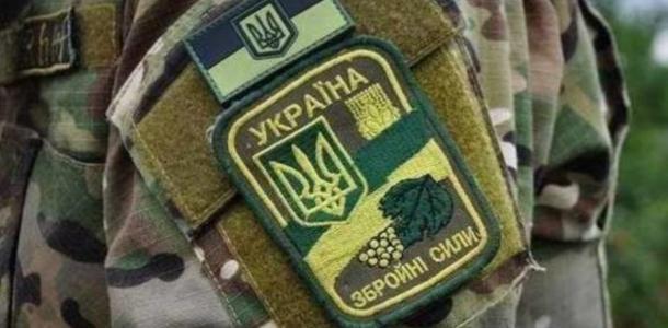 Полиция ищет маму бойца из Днепропетровщины, которому оторвало ногу на Донбасе