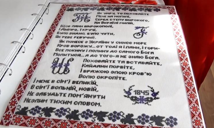 Ого, такой большой! — топ самых-самых в Днепропетровской области. Новости Днепра