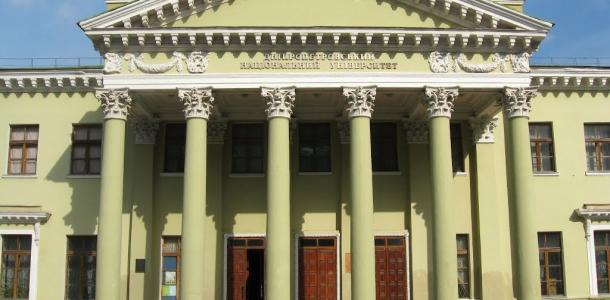 Культурное наследие Днепропетровщины: Потемкинский дворец