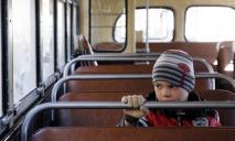 Водитель днепровской маршрутки отказался везти школьников по льготной цене