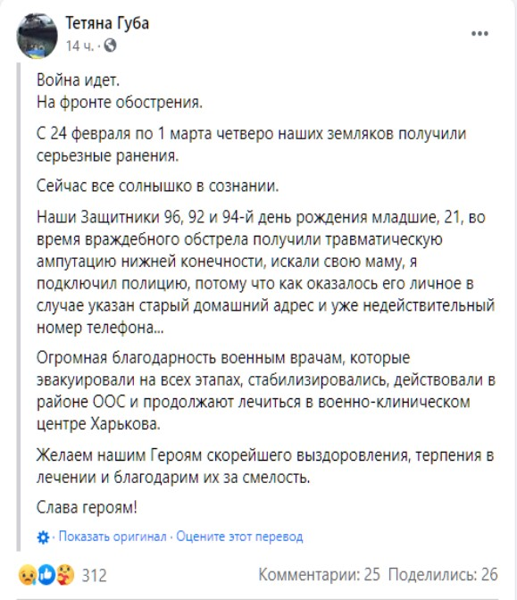 Полиция. Новости Днепра