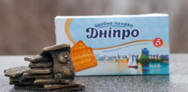 Остановитесь! Раскрыли тайну пропажи мини-скульптуры «Печиво Дніпро»