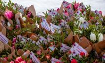 «Такое внимание — бесценно»: тысячи цветочных букетов от мэра получили днепрянки в честь 8 марта
