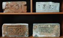 Привет из прошлого: история екатеринославских кирпичей
