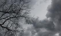 Сильный ветер и пасмурно: погода в Днепре 3 марта