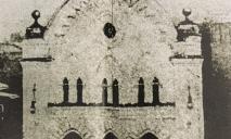 Жилой дом на месте караимской кенассы: загадка одного здания в Днепре