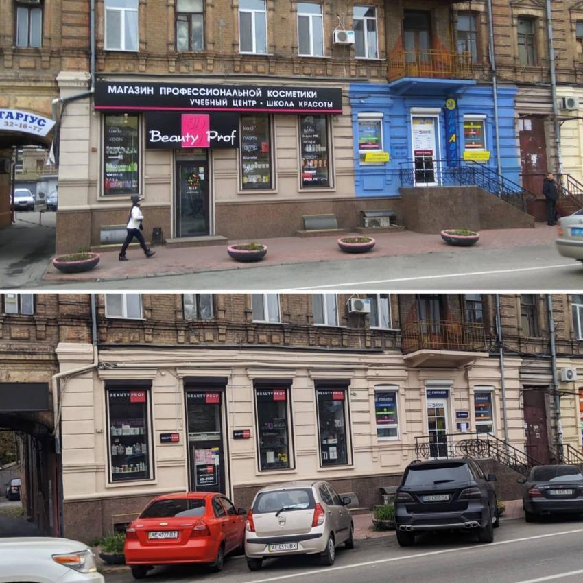 Урбанистический. Новости Днепра