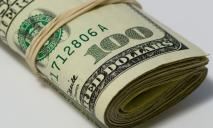 Официальный курс валют на 7 марта 2021 года