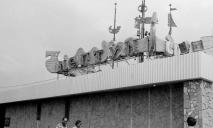 Изменения «Нептуна»: почистили и поселили Статую Свободы