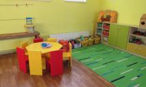 Вспышка коронавируса: на Днепропетровщине детский сад закрыли на карантин