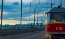 В Днепре сегодня трамваи на двух маршрутах будут ходить иначе