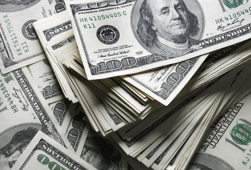 Новости Днепра про Снова падение доллара: курс валют на 3 марта 2021 года