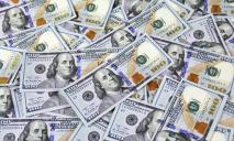 Официальный курс валют на 4 марта 2021 года