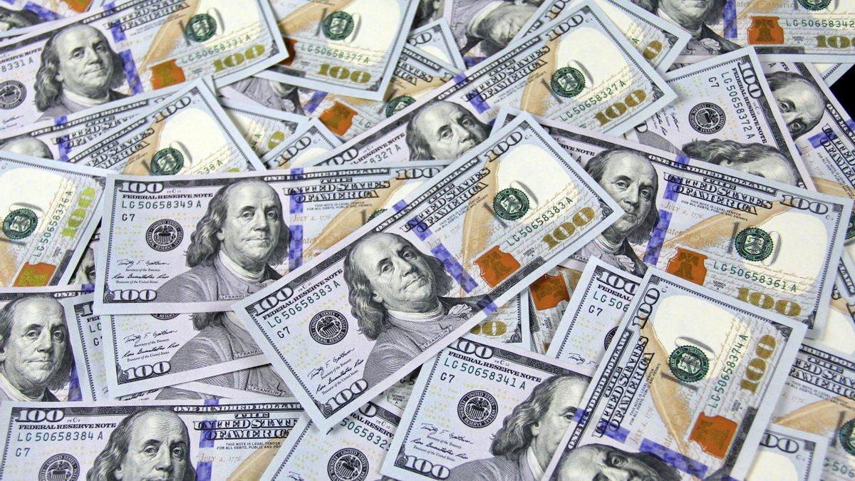 Новости Днепра про Доллар стоит на месте: курс валют на 8 марта 2021