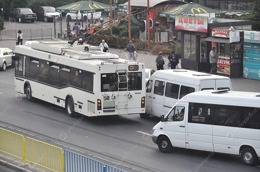 Перекрывать дорогу будут по причине строительства метро. Новости Днепра
