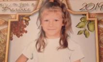 Гибель 7-летней Машеньки: появились новые ужасающие подробности