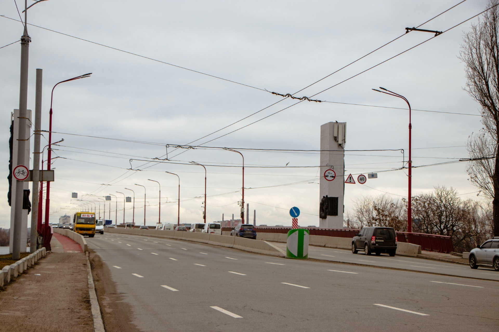Безопасный город. Новости Днепра