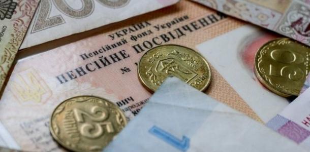 Украинцам рассказали, как подсчитать будущую пенсию