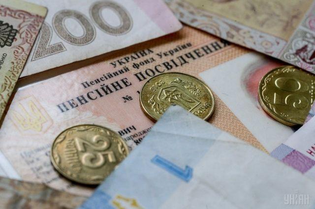 Новости Днепра про Украинцам рассказали, как подсчитать будущую пенсию