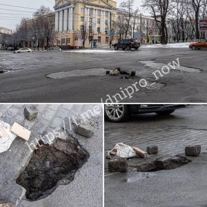 Новости Днепра про В центре Днепра провалилась дорога