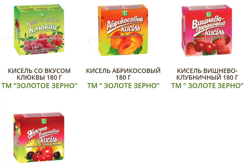 Новости Днепра про Знаменитый кисель в брикетах, который можно было есть сухим, до сих пор продается в фирменном магазине
