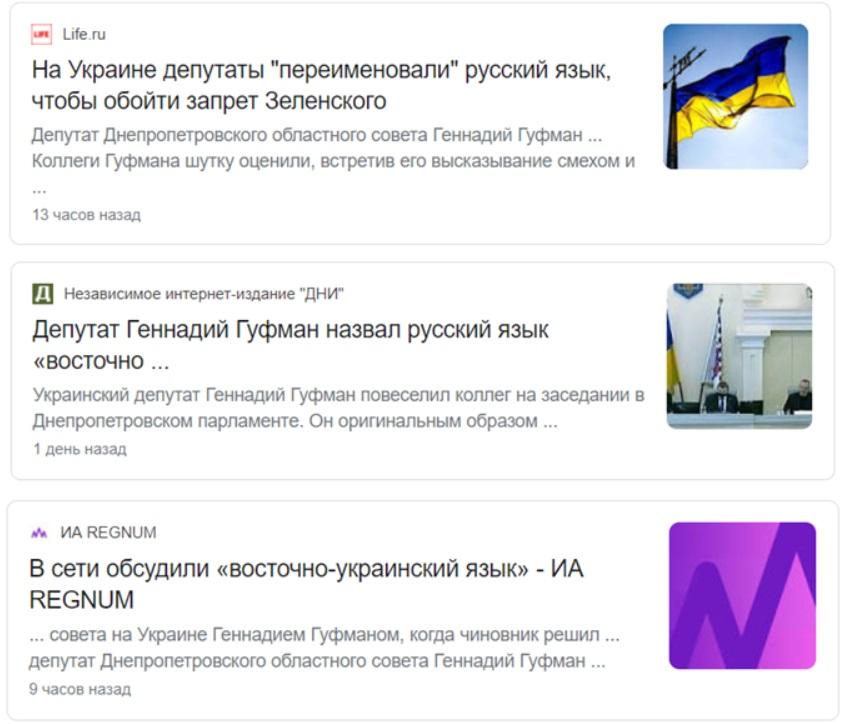 Пару слов на восточно-украинском. Новости Днепра