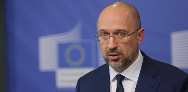 К 2025 году правительство намерено полностью обеспечить Украину газом собственной добычи