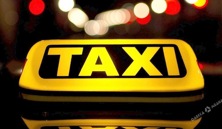Таксист. Новости Днепра