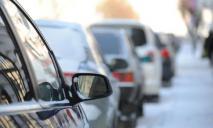 В Днепре женщина забыла, где припарковалась, и заявила об угоне