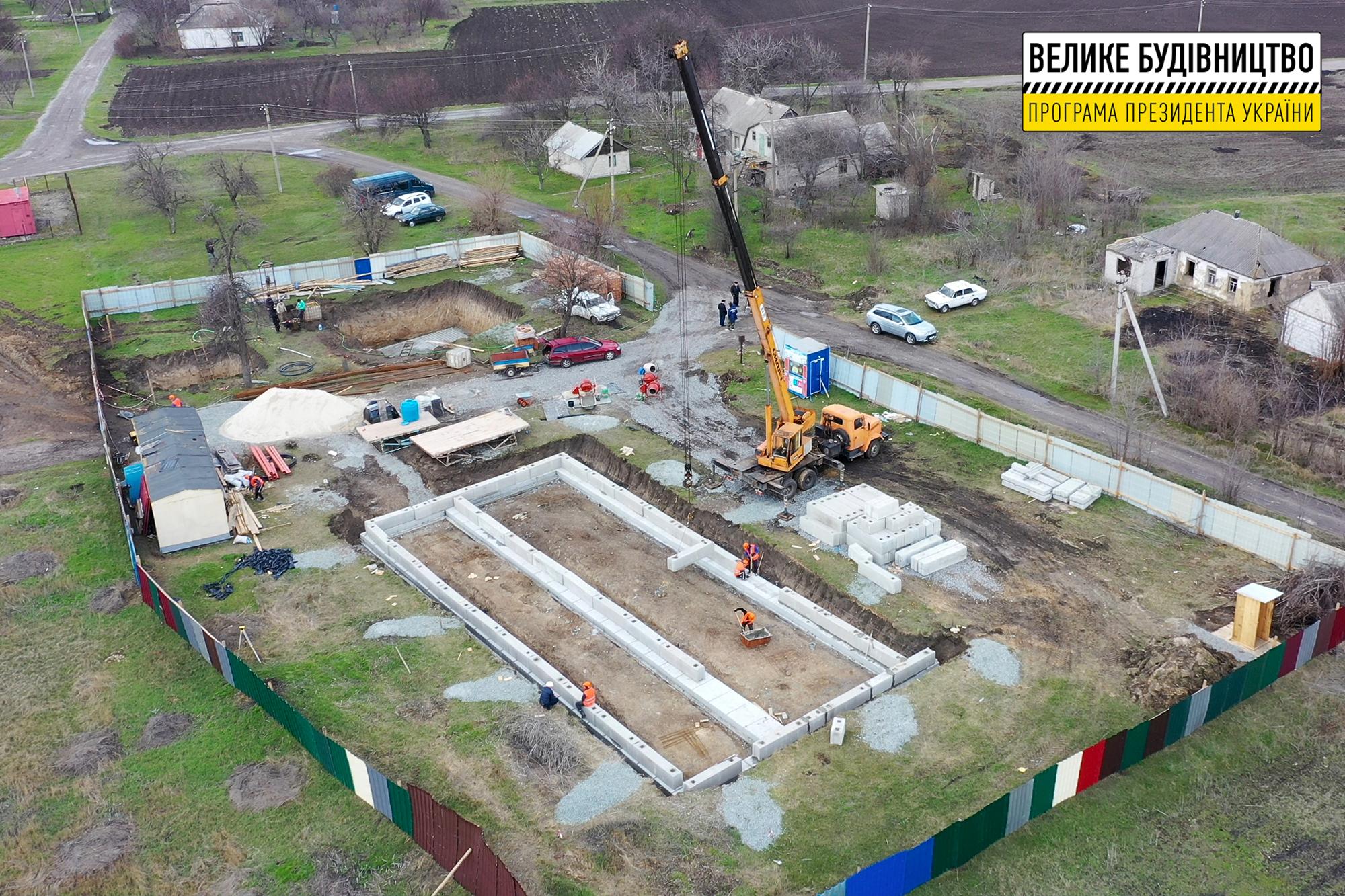 Строительство амбулатории. Новости Днепра