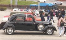 По улицам Днепра проехались ретро-автомобили