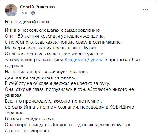 Из приемного отделения. Новости Днепра