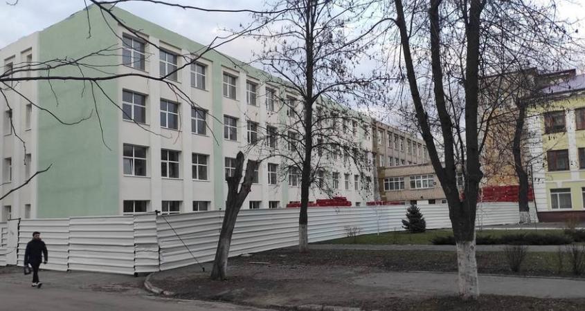 школа №20. новости днепра