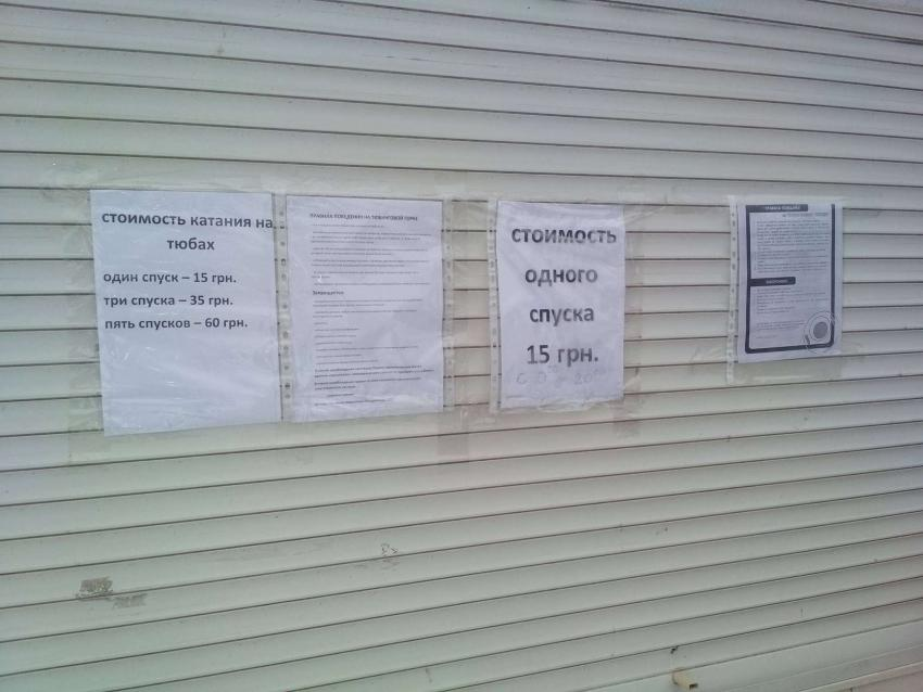 Новости Днепра про «Накатались»: Молодежному парку дали добро на ликвидацию аттракциона