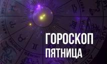 Неожиданные сюрпризы: гороскоп на 9 апреля вас удивит